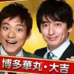 """""""あさイチ""""(NHKテレビ)の予想されていたイノッチの後任者がついに決まった!気になるその男性の正体は?"""