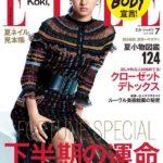 kokiはキムタクと工藤しずかの次女!モデルデビューしたその才能が既に凄い! wiki風プロフィールも気になる!