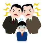 日本郵便天王寺郵便局の社員がいじめで逮捕された!その衝撃的ないじめがこれだ!!