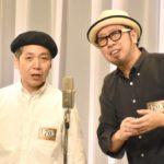 長田悠幸が漫画家の先生から次に勝負するのはこの世界!wikiプロフィールも気になる。