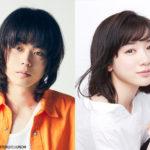 永野芽郁が2019年1月の新ドラマに高校生役で出演決定!気になるその内容とは?