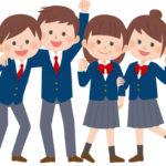 中野区の区立中学校で制服を性別関係なく選択できるようになる!
